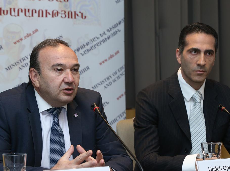 Левон Мкртчян и Армен Оруджян
