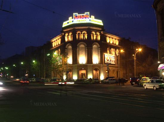 Кинотеатр «Наири».