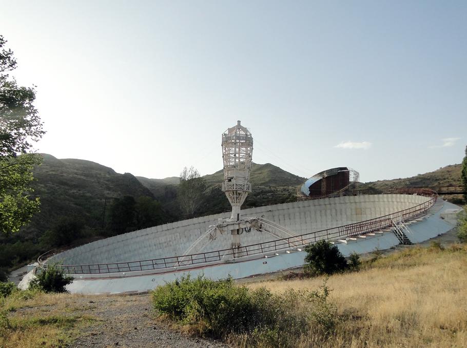 orgov radio telescope