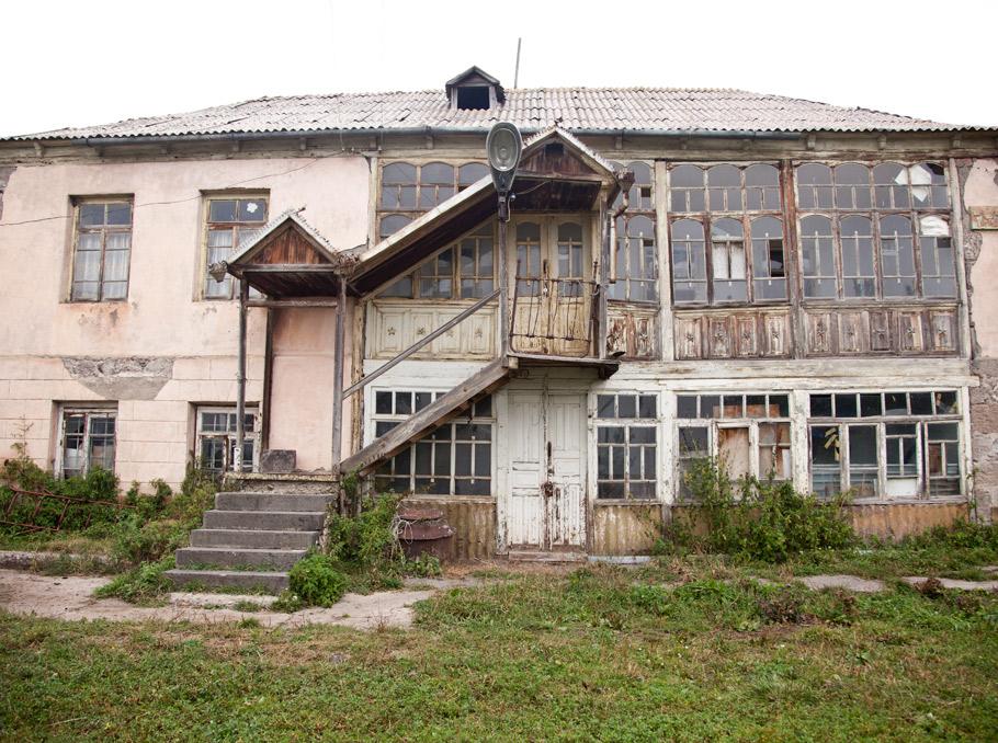 Dashtadem administration building