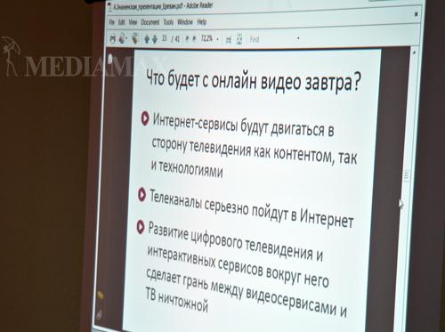 Կայացել է Մեդիամաքսի նախաձեռնած Yerevan Web Meetings նախագծի շրջանակներում վարպետության երկրորդ դասը